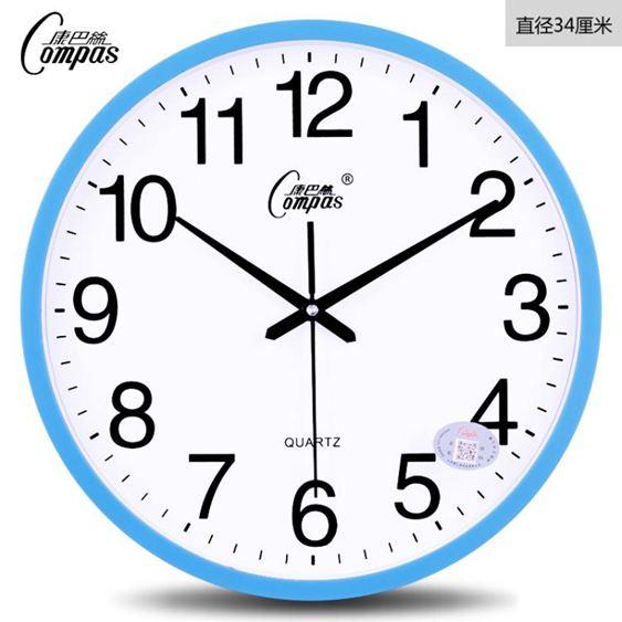 英寸靜音掛鐘客廳簡約時尚臥室時鐘壁掛表現代創意石英鐘