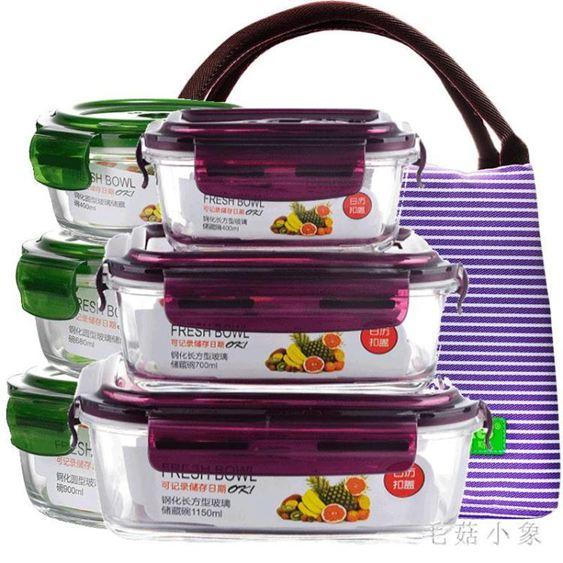 飯盒玻璃保鮮盒長方形圓形微波爐便當盒密封碗套裝