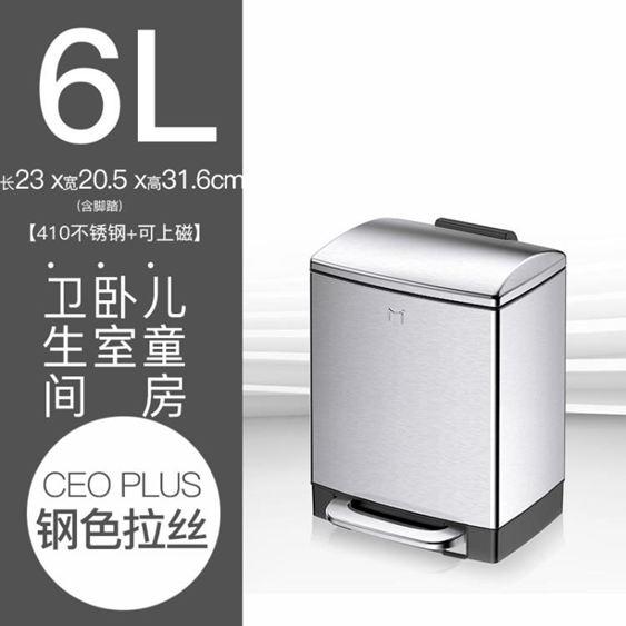 不銹鋼廚房分類腳踏大垃圾桶家用帶蓋衛生間創意大號防臭大容量