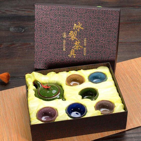 冰裂釉陶瓷品茗功夫茶具整套禮盒裝茶壺杯子節慶
