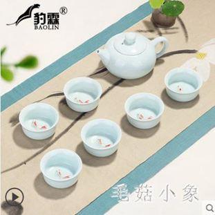 青瓷功夫茶具現代泡茶杯茶壺景德鎮茶藝客廳套裝家用簡約