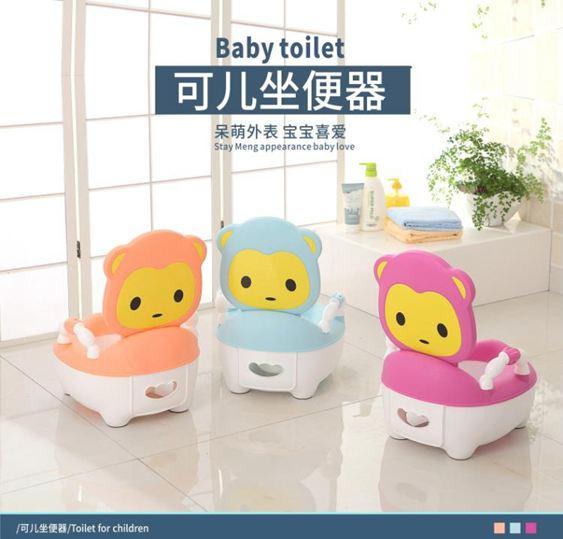 坐便器加大號小孩兒童凳寶寶嬰兒便盆嬰幼兒童小馬桶男女