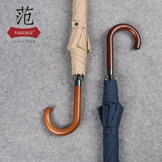 加大加固日本木彎鉤直柄雨傘抗暴雨創意防風單雙人長柄晴雨傘男女