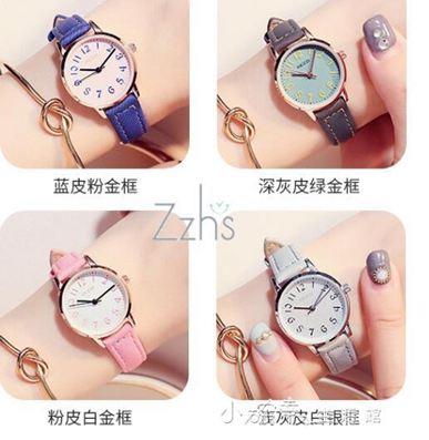少女心中學生女生手錶防水韓版皮帶簡約小清新百搭女錶