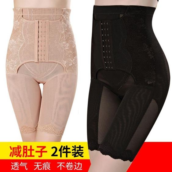 塑身衣條裝塑身褲女收腹提臀瘦大腿產后高腰排扣束腰減肚子純棉襠內褲