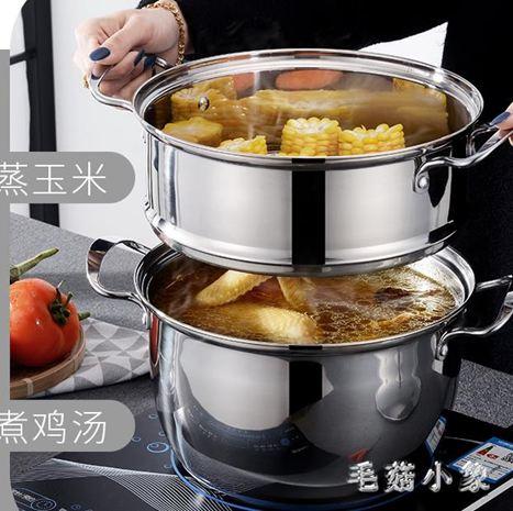 加厚湯鍋不銹鋼煮熬湯鍋蒸鍋家用大容量電磁爐燃煤氣灶通用鍋具