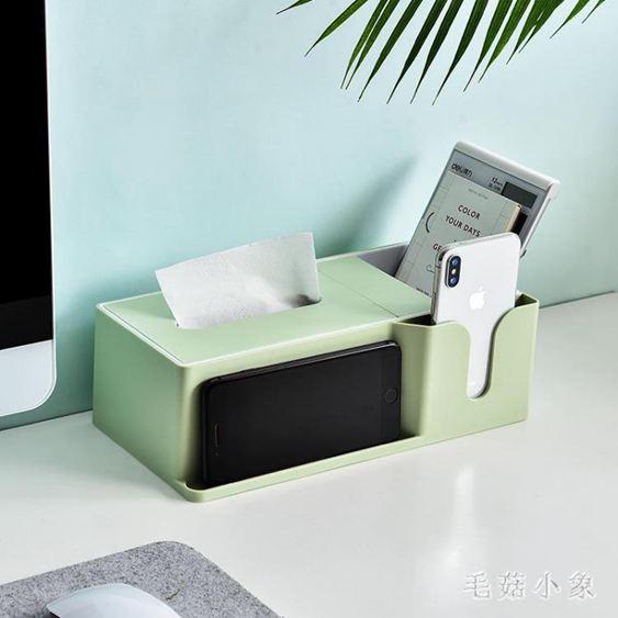 紙巾盒北歐INS客廳遙控器收納茶幾桌面家用抽紙盒多功能創意簡約面紙盒
