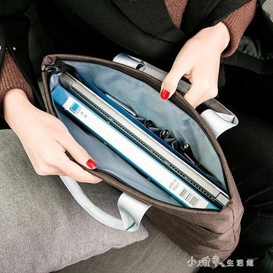 文件袋大容量防水手提A4文件包辦公商務會議資料袋男女橫款檔案袋