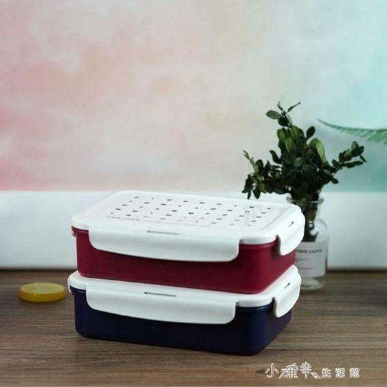 樂扣樂扣塑料日式分格飯盒便當盒長方形密封保鮮盒帶飯微波爐1.3L