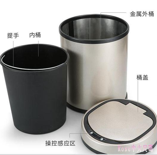 感應式垃圾桶北歐智能自動家用衛生間廚房客廳臥室大號帶蓋桶