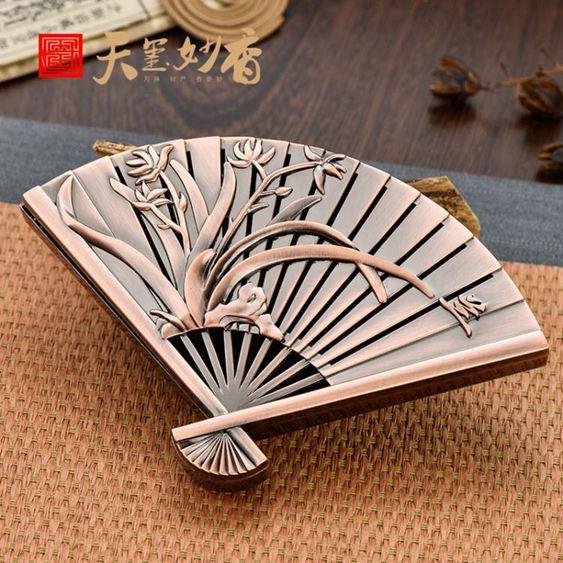 天璽妙香扇形香爐檀香沉香盤香爐線香爐家用熏香爐香盒