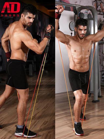 拉力繩彈力繩男拉力帶健身彈力帶胸肌訓練阻力繩拉力繩健身器材家用女
