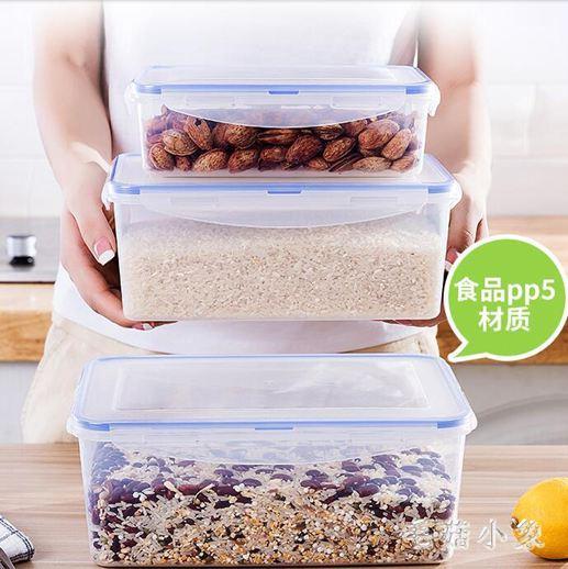 保鮮盒長方形塑料食品盒雞蛋盒家用密封便當盒子冰箱收納帶蓋