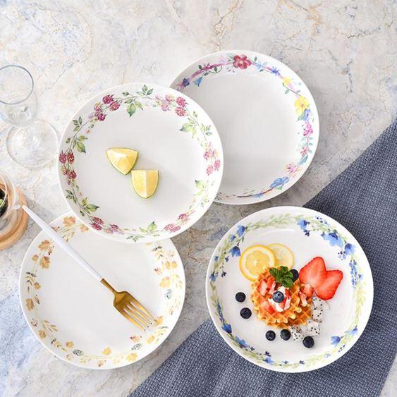個英寸深盤創意北歐風西餐盤家用陶瓷菜盤飯盤湯盤圓盤子餐具
