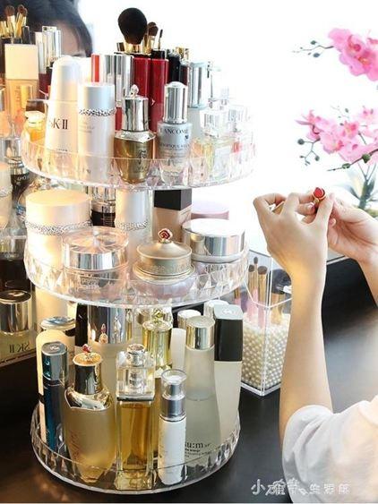 旋轉化妝品收納盒亞克力梳妝臺口紅護膚品桌面置物架彩妝盤