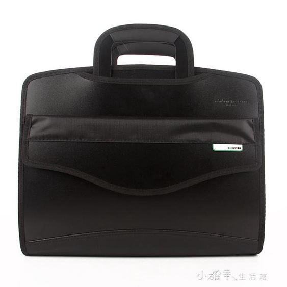 康百手提公事包a4文件袋拉鍊防水多層資料袋文件包辦公會議袋