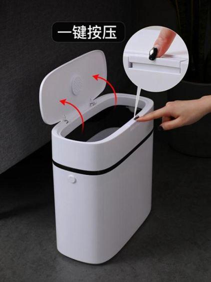 干濕分離垃圾桶家用分類帶蓋北歐創意按壓式衛生間夾縫臥室大紙簍