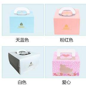 六八十二寸烘焙蛋糕盒子定制蛋糕包裝盒