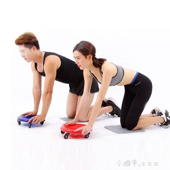 腹肌輪萬向健腹輪多功能男士健腹盤女減腹神器四輪家用健身器材
