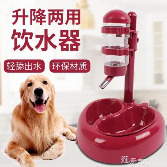 狗狗飲水器掛式水壺可升降食盆雙碗寵物貓咪自動飲水機喝水器喂食