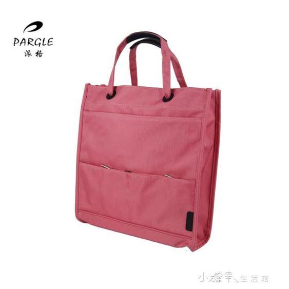 商務辦公用品多層手提文件袋文件包公事包時尚單肩電腦包男女