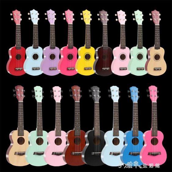 尤克裡裡小吉他彩色21寸23寸初學者成人女學生夏威夷烏克麗麗