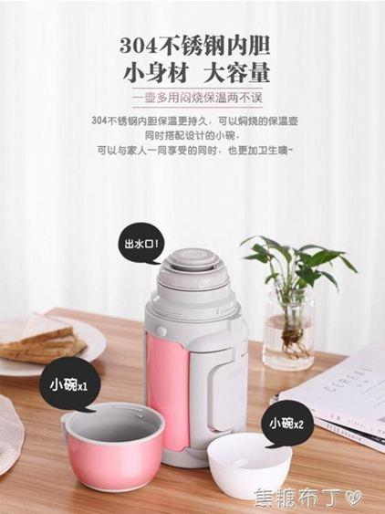保溫瓶外出沖奶粉便攜保溫杯家用大容量1000ml戶外暖水壺 WD一米陽光