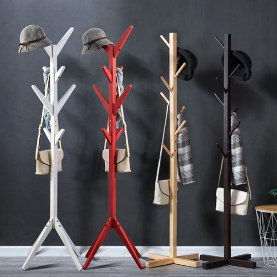 衣帽架鐵架簡易實木質衣帽架落地式臥室掛衣架子客廳家用收納架衣帽架