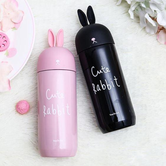 兔子保溫杯韓國少女水杯可愛學生情侶便攜正韓小清新文藝成人杯子