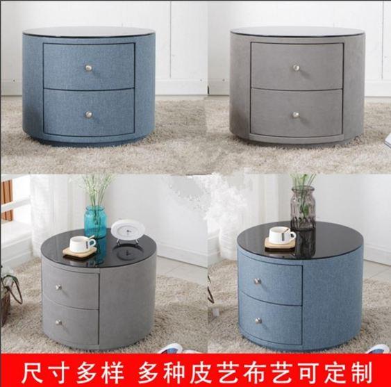 圓形床頭櫃白色布藝皮藝玻璃面實木床頭櫃迷你型燈櫃儲物櫃收納櫃