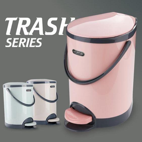 大號腳踏式垃圾桶家用衛生間客廳臥室廚房創意有蓋帶蓋廁所腳踩筒jy