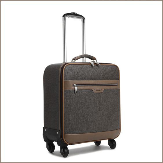 商務拉桿箱16寸登機箱手拉箱男旅行箱萬向輪20寸皮箱小行李箱男18