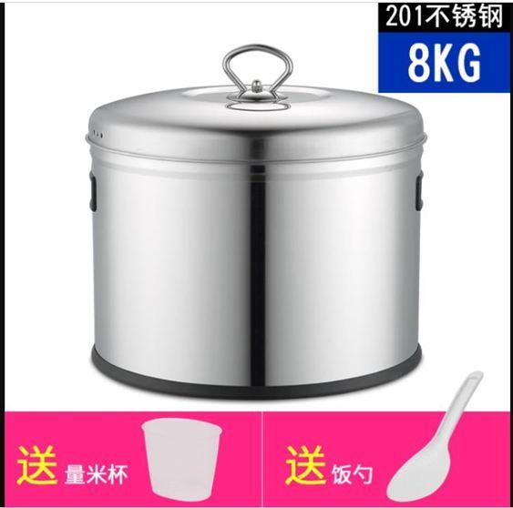 304不銹鋼米桶米缸家用防潮面桶50-20斤裝米桶密封儲米箱10kg