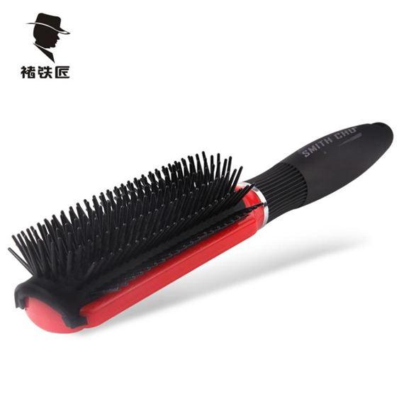 褚鐵匠九排梳排骨梳子理髮店美髮梳大背油頭造型梳吹髮扣捲髮梳