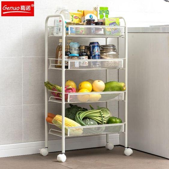 廚房置物架落地帶輪可移動小推車多層收納物品冰箱側面儲物整理架