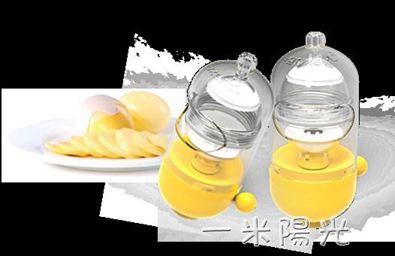 黃金雞蛋扯蛋神器甩蛋器搖蛋器手動電動手搖手拉扯淡蛋清蛋黃混合 一米陽光