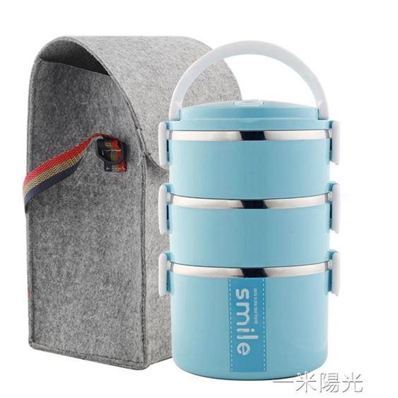 手提大容量不銹鋼飯盒學生雙層保溫便當盒成人日式分格多層餐盒子 一米陽光