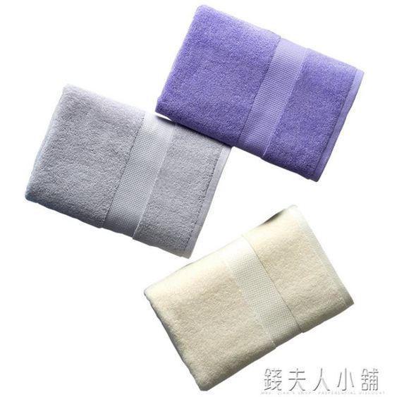 南極人大浴巾成人男女大號毛巾家用洗澡加厚