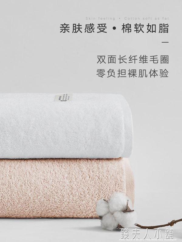 三利浴巾成人男女兒童嬰兒加大厚毛巾三件套家用柔軟吸水裹巾