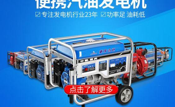 抽水機汽油汽油機小型170F190F單缸四沖程船掛微耕噴霧打穀農用髮動機動力