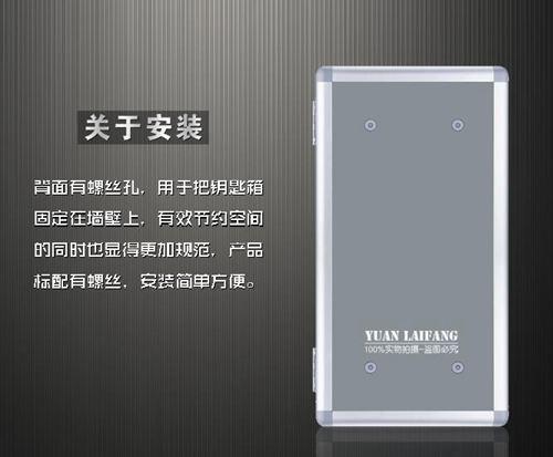 鑰匙箱壁掛式鑰匙箱鑰匙櫃120位鑰匙收納箱管理箱鑰匙盒廠家直銷