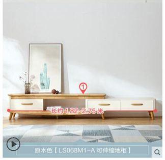 林氏木業現代簡約北歐電視櫃茶幾組合實木腳小戶型家具地櫃LS068