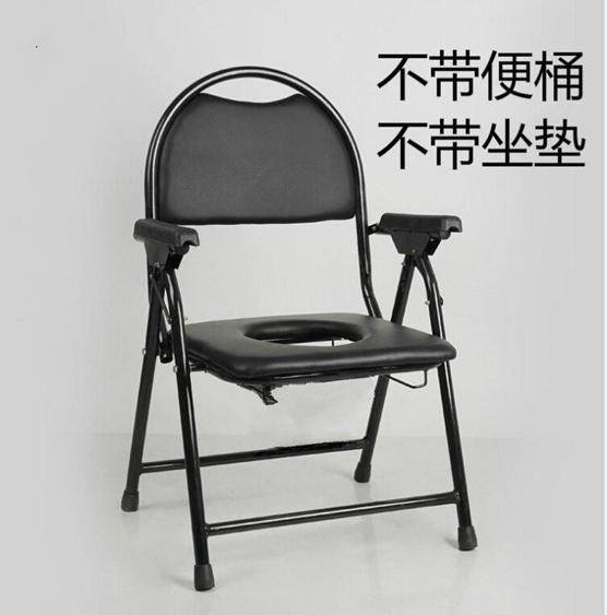 孕婦坐便椅老人坐便器坐便座便椅加固厚防滑可折疊座坐廁椅器家用