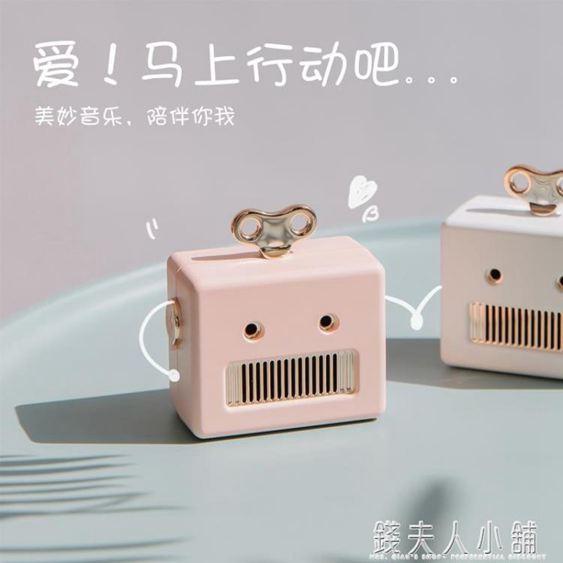 藍芽音箱無線迷你可愛便攜式低音炮情人禮物高音質小型mini家用創意小音響