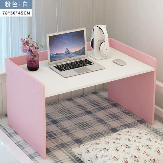 虎爸爸簡約宿舍神器大學生床上用筆記本電腦桌寢室加寬學習書桌櫃