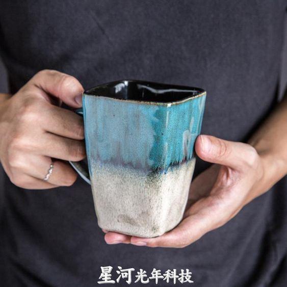交換禮物復古個性方形杯陶瓷馬克杯家用咖啡杯創意辦公室喝水杯學生杯子