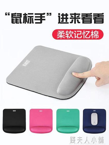 滑鼠墊護腕手腕墊手托墊辦公大小號筆記本電腦滑鼠墊
