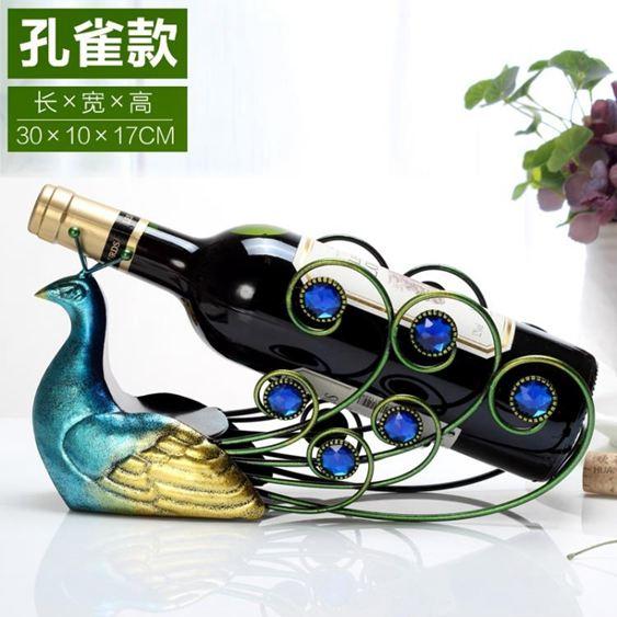 紅酒架歐式創意紅酒架擺件現代簡約個性葡萄酒瓶架酒櫃裝飾品擺件