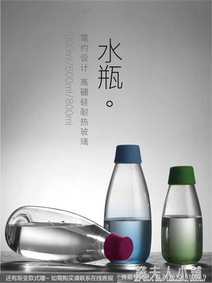 玻璃杯密封便攜透明玻璃水杯子學生女男夏天水瓶ins北歐簡約小巧