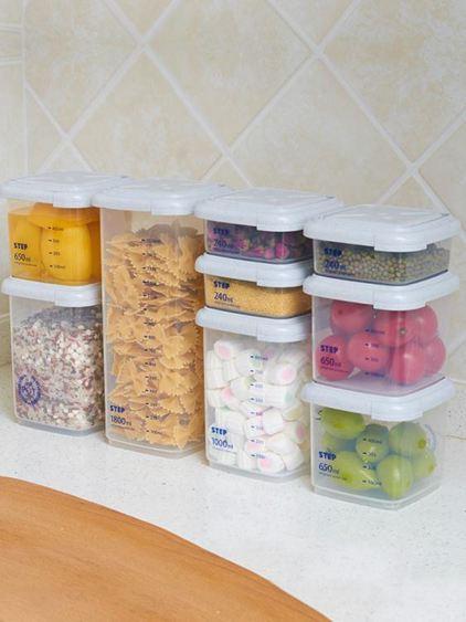 大號透明廚房密封罐塑膠五穀雜糧儲物罐家用面條罐冰箱食品收納盒